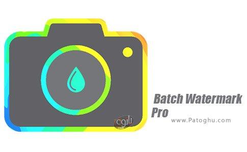 دانلود Batch Watermark Pro برای اندروید