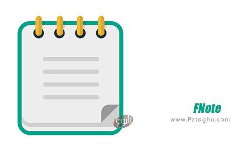 دانلود FNote - folder notes, notepad برای اندروید