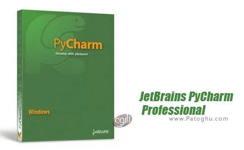 دانلود JetBrains PyCharm Professional برای ویندوز
