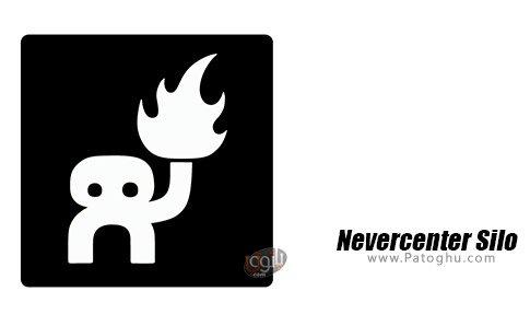 دانلود Nevercenter Silo برای ویندوز