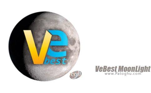 دانلود VeBest MoonLight برای ویندوز