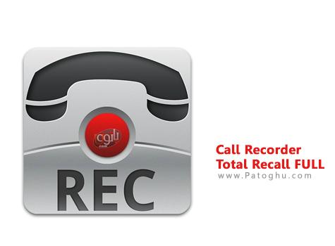 دانلود Call Recorder | Total Recall FULL
