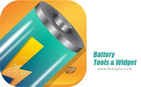 دانلود Battery Tools & Widget برای اندروید