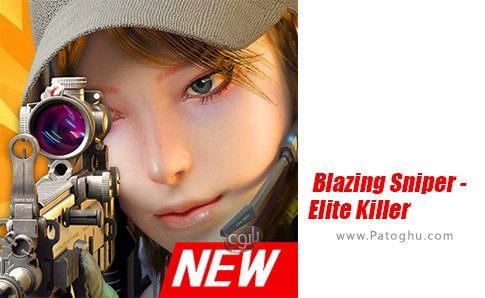دانلود Blazing Sniper - Elite Killer Shoot Hunter Strike برای اندروید
