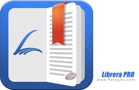 دنلود Librera PRO