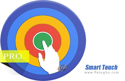 دانلود Smart Touch