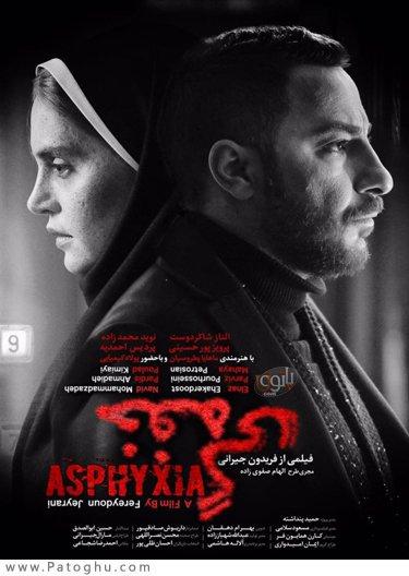 دانلود فیلم khaleghi
