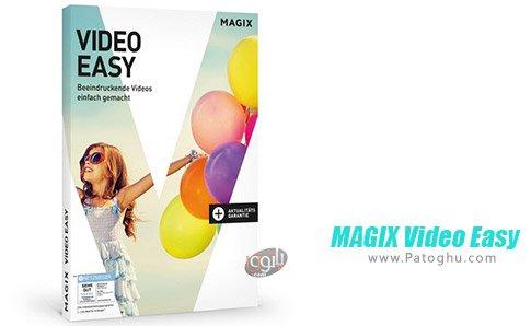 دانلود MAGIX Video Easy برای ویندوز