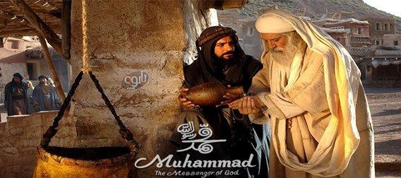 دانلود فیلم Mohammad_Film_Majidi