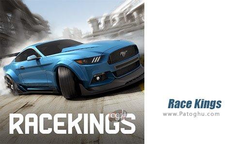 دانلود Race Kings برای اندروید