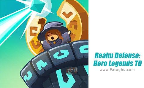 دانلود Realm Defense: Hero Legends TD برای اندروید