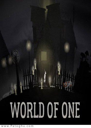 دانلود World of One