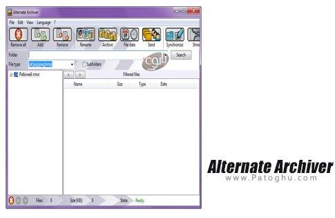 دانلود Alternate Archiver