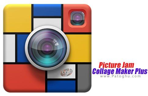دانلود PictureJam Collage Maker Plus