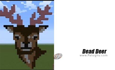 دانلود Dead Deer برای ویندوز