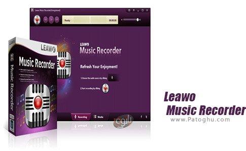 دانلود Leawo Music Recorder برای ویندوز