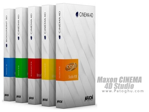 دانلود Maxon CINEMA 4D Studio R18.057 Retail iSO Win/Mac