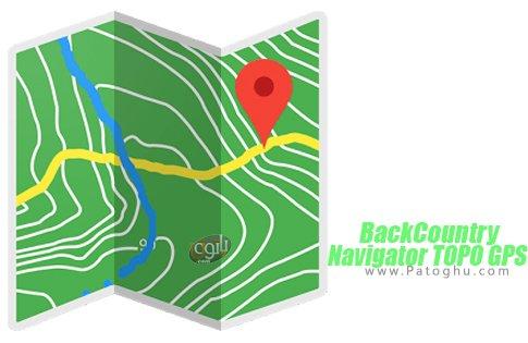 دانلود Navigator TOPO GPS