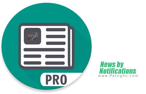 دانلود News by Notifications