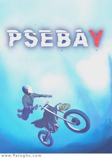 دانلود Psebay