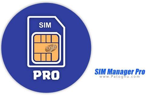دانلود SIM Manager Pro