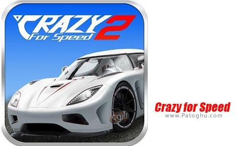 دانلود Crazy for Speed برای اندروید