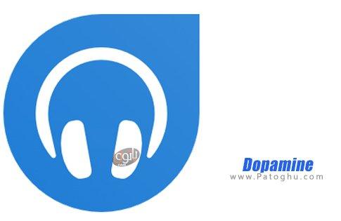 دانلود Dopamine