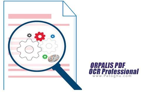دانلود ORPALIS PDF OCR Professional