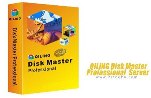 دانلود QILING Disk Master Professional