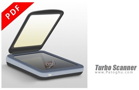 دانلود Turbo Scanner