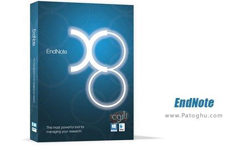 دانلود EndNote X8.0.2 Build 10858 برای ویندوز