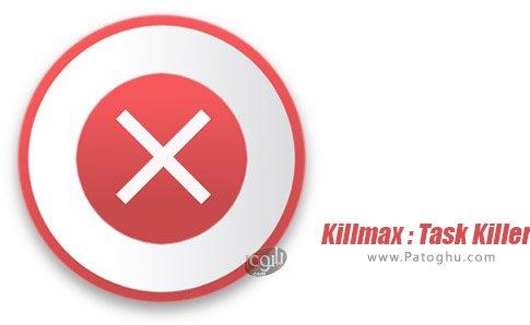 دانلود Killmax : Task Killer برای اندروید