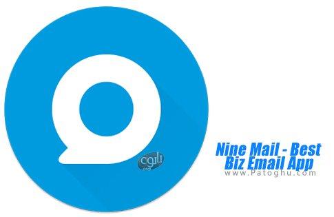 دانلود Nine Mail - Best Biz Email App
