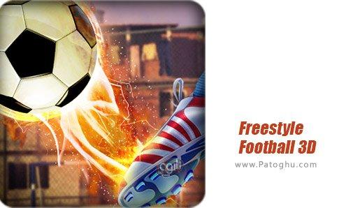 دانلود Freestyle Football 3D برای اندروید
