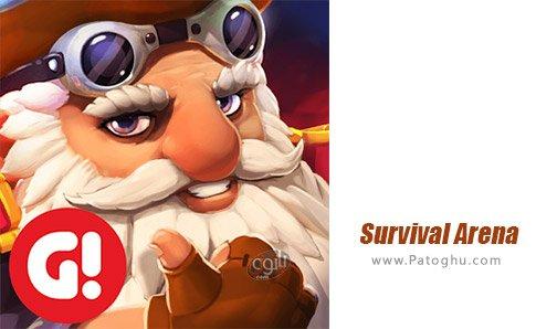 دانلود Survival Arena برای اندروید
