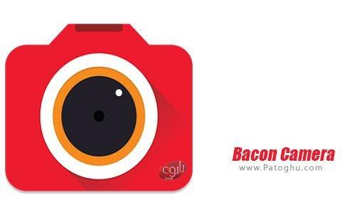 دانلود Bacon Camera برای اندروید