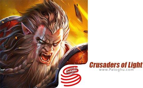 دانلود Crusaders of Light برای اندروید