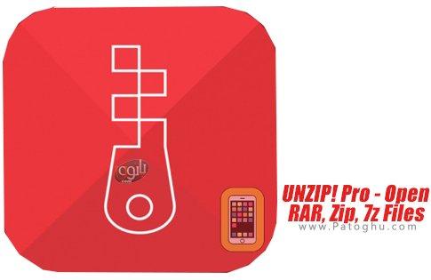دانلود UNZIP! Pro - Open RAR, Zip, 7z Files