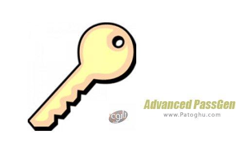 دانلود Advanced PassGen برای ویندوز