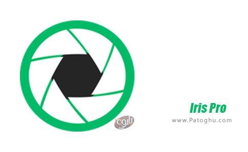 دانلود Iris Pro برای ویندوز