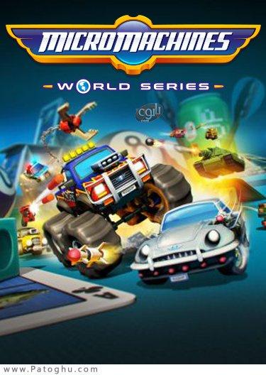 دانلود Micro Machines World Series