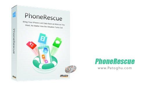 دانلود iMobie PhoneRescue برای ویندوز