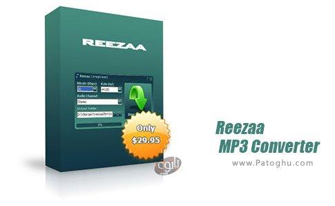 دانلود Reezaa MP3 Converter برای ویندوز