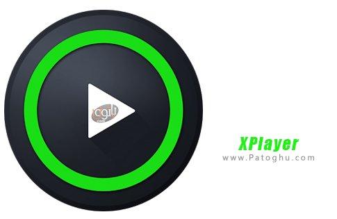 دانلود XPlayer Video Player All Format