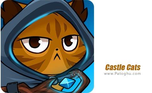دانلود Castle Cats برای اندروید