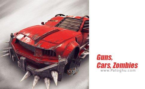 دانلود Guns, Cars, Zombies برای اندروید