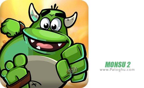 دانلود MONSU 2 برای اندروید