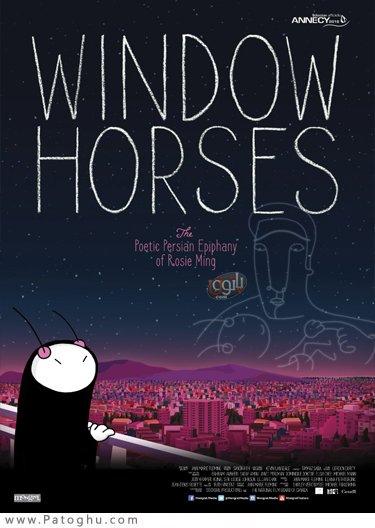دانلود Window Horses