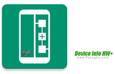 دانلود Device Info HW+