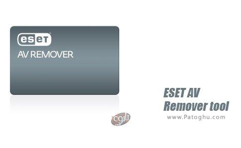 دانلود ESET AV Remover tool 1.2.4.0 برای ویندوز